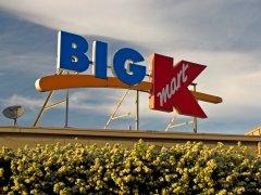 Big Kmart sign in Parkville, Maryland, 2015