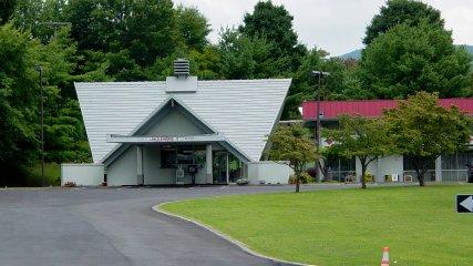 Howard Johnson's motor lodge, Troutville, Virginia