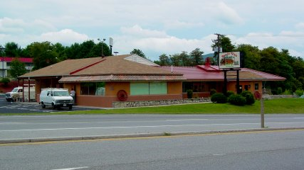 Howard Johnson's restaurant, Troutville, Virginia