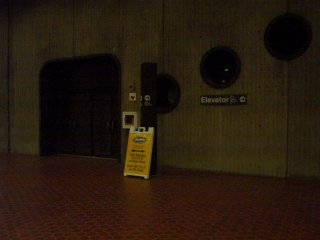 Mystery doors at Pentagon City station
