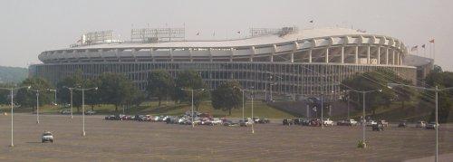 RFK Stadium from the Metro