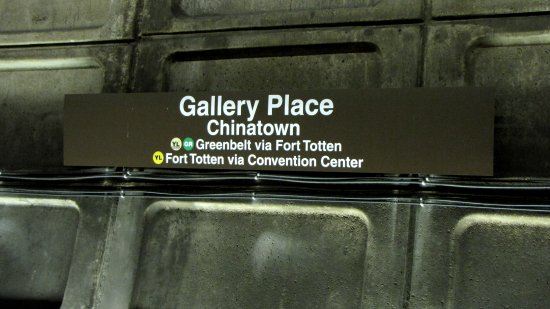 New Gallery Place signage, lower level