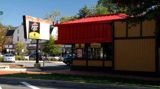 Further down on Georgia Avenue is a Pizza Hut, housed in a former KFC.