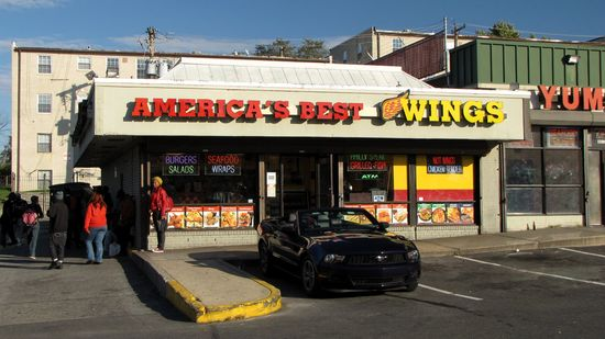 This is another former Church's Chicken, now housing America's Best Wings.