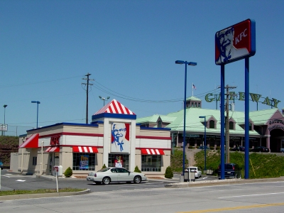 The Breezewood KFC, now vacant, having closed some time between 2011 and 2014.