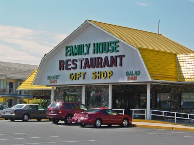 Family House Restaurant. All of this is now gone, as the restaurant closed around 2008, and the new Sheetz was in operation on the site by fall 2013.