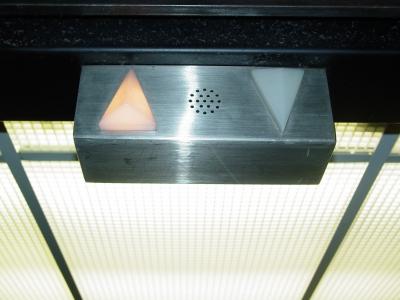 Roop Hall up/down indicator, circa 2003