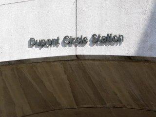 We entered Dupont Circle station via the Q Street entrance.