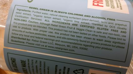 """I spotted this at the Giant store in Olney on July 21. The ingredient list for Rebel Green vegetable wash amused me because of what it says. After purified water, the second ingredient in the list is, """"natural cleaning surfactant (plant derived)"""". Rather vague, no? This product, while pandering to the """"all-natural"""" crowd, doesn't indicate what its main active ingredient is. What plants? What is the name of this chemical? So thanks for nothing. However, even though it doesn't list what the main active ingredient is, I guarantee that the people who associate with a certain nonprofit that I used to would eat that right up because it's """"plant-based"""", has that """"all-natural"""" look, and name-drops all of the current dietary fads."""