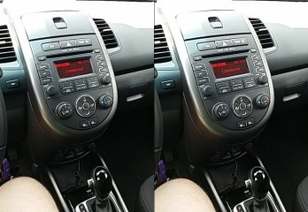 The radio and climate controls