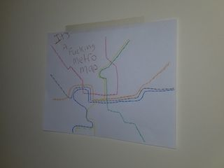 The Metro map. Unlike the real one, which is from 1996, this one had the Silver Line on it.