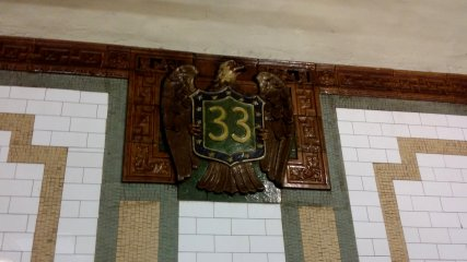 Decorative elements at 33rd Street station, on the downtown platform.