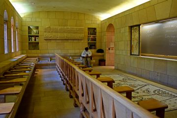 The last room that we visited was the Israel Heritage Room, designed to resemble a 1st-6th century stone dwelling in the Galilee region.