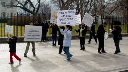 On my January 4 DC trip, I ran across this group demonstrating in front of the White House. It appears that they are of Pakistani heritage, demonstrating about treatment of peace activists.