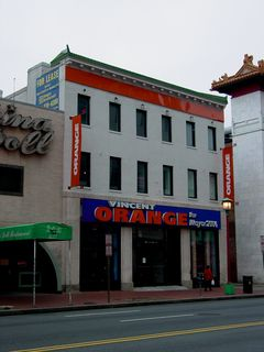 On October 11, I discovered that the former Da Hua Market in Chinatown had recently been used as the campaign headquarters for Vincent Orange, one of the Democratic candidates for the mayor of Washington DC. Adrian Fenty ultimately won the race.