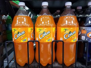 The equivalent to Sunkist in Canada is sold as C'Plus Orange Burst.