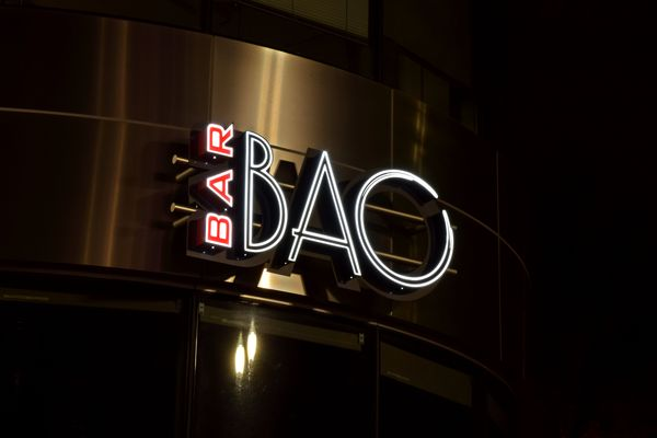 Sign for Bar Bao, an Asian fusion restaurant in Arlington, Virginia's Clarendon neighborhood.