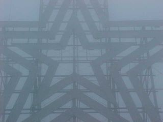 Welcome to the Roanoke Star, the world's largest man-made star. And here it is, peeking out behind the fog.