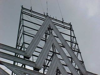 The star's support structure has various aerials coming off of the top of it at various points. It is unknown what these are used for.