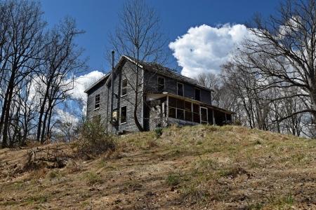 The former home of Scott Alan Bauer, near Elkridge, Maryland