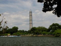 View from the southeast, east of the Jefferson Memorial.