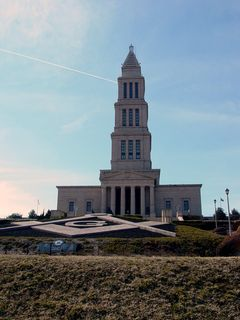 Of course, the defining element of Alexandria's skyline is the neoclassical-style George Washington Masonic Memorial atop Shooters Hill. However, this is not the tallest structure in Alexandria. That goes to the Hilton Alexandria Mark Center on Seminary Road.
