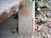 November 2, 2008: Sign on a column in the former parking garage.