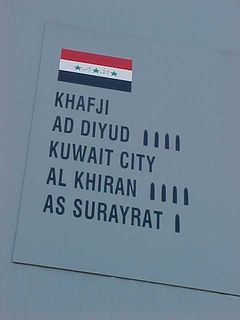 """These are the modern equivalent of """"kill marks"""" that people would carve in guns. Dating from the Gulf War, these marks indicated how many times a certain enemy target was hit."""